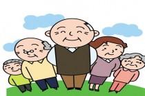 北京机关养老保险改革方案发布:个人缴8%单位缴20%