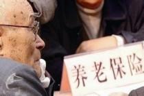 """柯希平委员:将消费养老打造成养老金""""第四来源"""""""