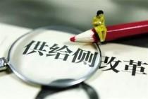 """上海""""科创E保""""接力保险业供给侧改革"""
