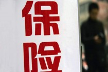 东方财富宣布进军保险业 金融版图增保险代理