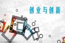 宜保通拟设互联网保险创业基地;曾于瑾任上海保交所董事长|每日保观