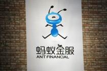 蚂蚁金服保险的新变化