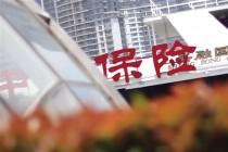 阿里京东等第三方平台成中国互联网保险最大销售渠道