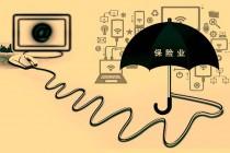 慧择网率先尝试互联网保险销售行为可回溯管理