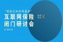 活动|实战派聚会上海站,等你来约!