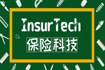 科技改变保险路线图