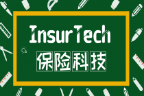 """不断迭代,""""大数据+人工智能+区块链+保险"""",新保险生态圈渐现"""