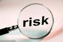 2018年全球保险行业面临的最大风险