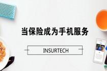 14个国家,2400万用户,揭秘BIMA保险模式的成功秘诀