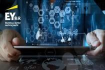 安永科技助力保险渠道能力转型升级,开启智慧保险时代新篇章