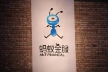 """蚂蚁金服进军养老领域培植""""生态"""",AI技术助力精准定位用户"""