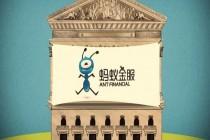 """保险业""""信达雅"""":蚂蚁金服的金融科技密码"""