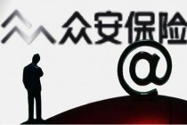 众安在线科技出海 与日本保险巨头签下第一单