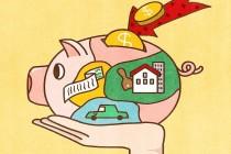 """财产险公司三季度净利润环比下降 车险高手续费能否成为""""过去时""""?"""