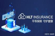当保险遇上大数据和人工智能,会擦出怎样的火花?