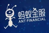 蚂蚁金服加码保险布局背后:3家保险机构均陷亏损各存软肋
