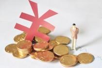 新三板保险中介启示录: 融资难未解决 去留都是难题