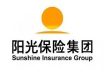 """阳光人寿:""""数据阳光""""助力保险价值转型——专访阳光人寿保险股份有限公司数据管理部总经理李春萌"""