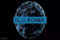 福布斯发布全球区块链50强榜单 安联保险等3家险企上榜