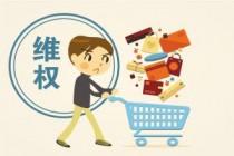 一季度保险消费投诉下降3.66% 互联网财产险公司投诉量急升