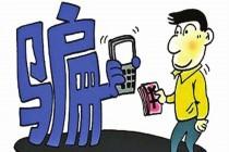 机器学习技术应用于保险反欺诈