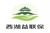 杭州推出半年内第三款惠民保险:频繁出新能拯救惠民保运营危机吗?