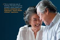 老年人健康险市场诞生的上市公司:Alignment Healthcare如何破局老年人健康管理